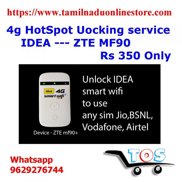 tamilnadu online shopping home